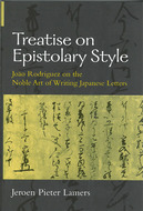 Cover image for 'Treatise on Epistolary Style'