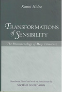 Book cover for 'Transformations of Sensibility'