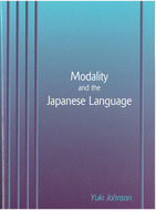 Book cover for 'Modality and the Japanese Language'