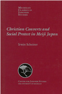 Cover image for 'Christian Converts and Social Protests in Meiji Japan'
