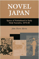 Cover image for 'Novel Japan'