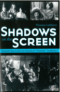 Cover image for 'Shadows on the Screen'