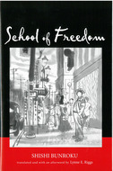 Book cover for 'School of Freedom'