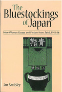 Book cover for 'The Bluestockings of Japan'