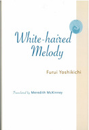 Cover image for 'White-Haired Melody'