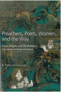 Cover image for 'Preachers, Poets, Women, and the Way'