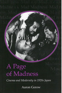 Cover image for '<em>A</em> <em>Page of Madness</em>'