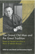 Cover image for 'The Grand Old Man and the Great Tradition'