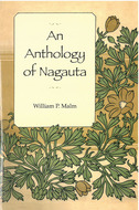 Book cover for 'An Anthology of Nagauta'