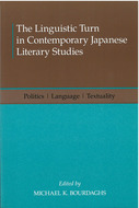 Cover image for 'The Linguistic Turn in Contemporary Japanese Literary Studies'
