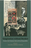 Book cover for 'Imagination without Borders'