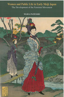 Cover image for 'Women and Public Life in Early Meiji Japan'