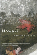 Cover image for 'Nowaki'
