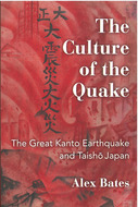 Cover image for 'The Culture of the Quake'