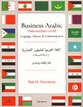 Cover image for 'Business Arabic, Intermediate Level'