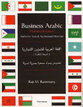 Cover image for 'Business Arabic, Advanced Level'
