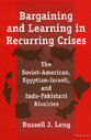 Cover image for 'Bargaining and Learning in Recurring Crises'