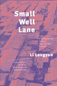 Cover image for 'Small Well Lane'