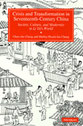 Cover image for 'Crisis and Transformation in Seventeenth-Century China'