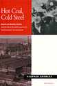 Cover image for 'Hot Coal, Cold Steel'
