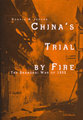 Cover image for 'China's Trial by Fire'