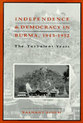 Cover image for 'Independence and Democracy in Burma, 1945-1952'