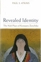Cover image for 'Revealed Identity'