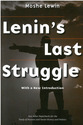 Cover image for 'Lenin's Last Struggle'