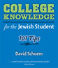 Cover image for 'College Knowledge for the Jewish Student'