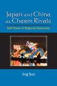 Cover image for 'Japan and China as Charm Rivals'