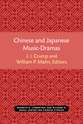 Cover image for 'Chinese and Japanese Music-Dramas'