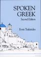 Cover image for 'Spoken Greek'