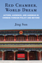 Cover image for 'Red Chamber, World Dream'