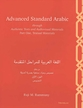 Cover image for 'Advanced Standard Arabic through Authentic Texts and Audiovisual Materials'