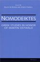 Cover image for 'Nomodeiktes'