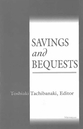 Cover image for 'Savings and Bequests'