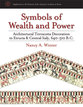Cover image for 'Symbols of Wealth and Power'