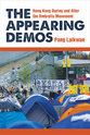 Cover image for 'The Appearing Demos'