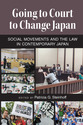 Cover image for 'Going to Court to Change Japan'