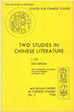 Cover image for 'Two Studies in Chinese Literature'