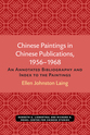 Cover image for 'Chinese Paintings in Chinese Publications, 1956–1968'