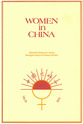 Cover image for 'Women in China'