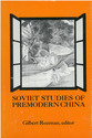 Cover image for 'Soviet Studies of Premodern China'