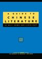 Cover image for 'A Guide to Chinese Literature'