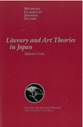 Cover image for 'Literary and Art Theories in Japan'