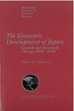 Cover image for 'The Economic Development of Japan'