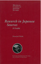 Cover image for 'Research in Japanese Sources'