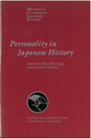 Cover image for 'Personality in Japanese History'