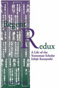 Cover image for 'Regent Redux'