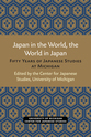 Cover image for 'Japan in the World, the World in Japan'